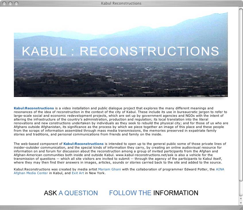 Mariam Ghani, kabul-reconstructions.net screenshot 2005